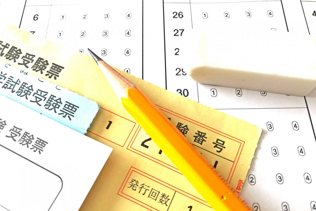試験受験票とマークシート
